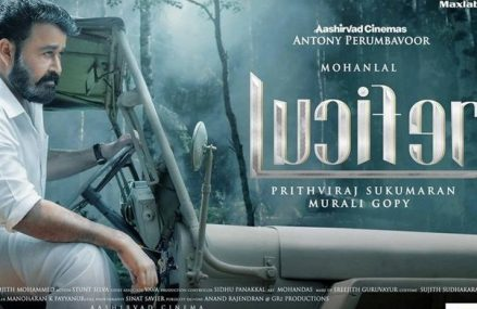 Mohanlal's Lucifer Full Movie Download, Songs, And Lyrics