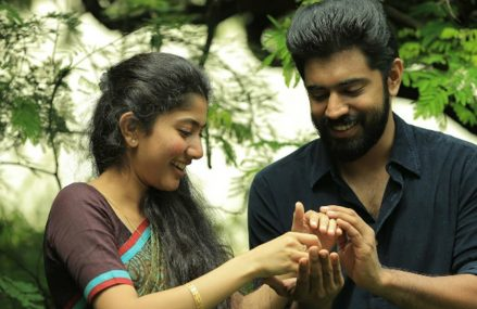 Sai Pallavi, Nivin Pauly's Premam Full Movie Download, Songs, And Lyrics