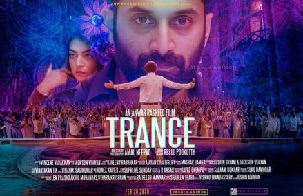 Vaathil Chaari Song Lyrics – Trance Movie