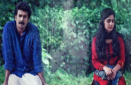 Neeye song lyrics- Anugraheethan Antony Movie