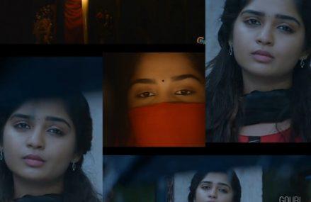 Kamini Song Lyrics – Anugraheethan Antony Movie
